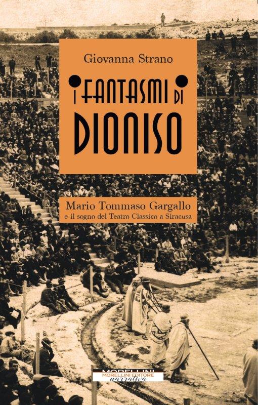 I fantasmi di Dioniso