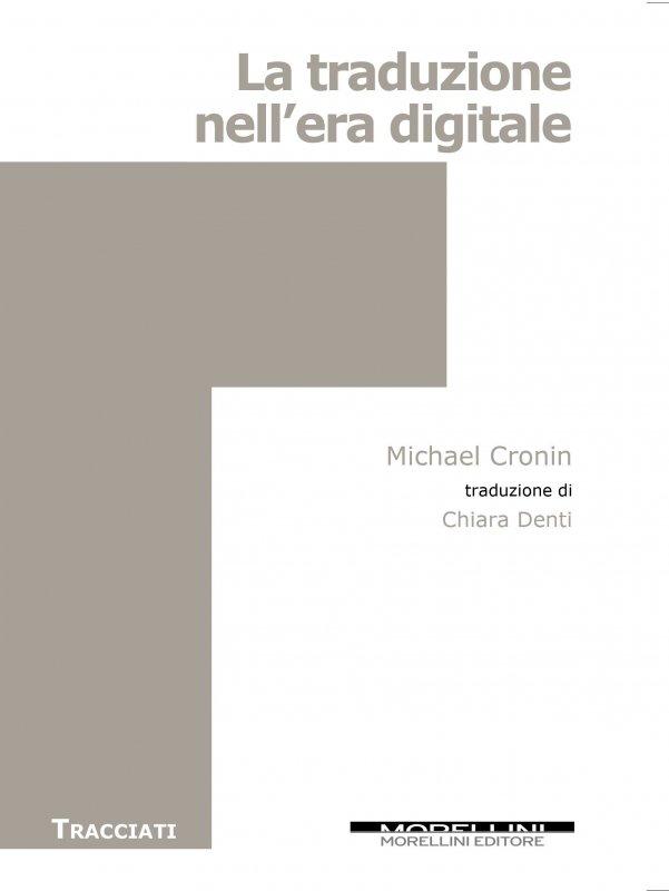 La traduzione nell'era digitale
